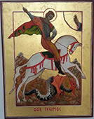 Saint George icon
